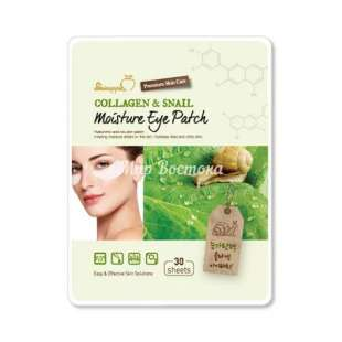 SKINAPPLE Collagen & Snail Moisture Eye Patch Тканевые патчи с коллагеном