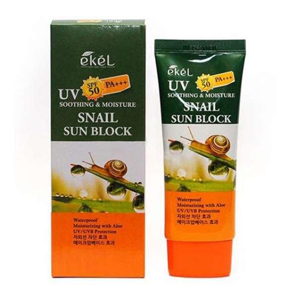 Ekel Snail Sun Block SPF 50 PA+++ . Солнцезащитный крем (улитка)