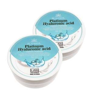 Beaumyr Platinum Hyaluronic Acid Eye Patch