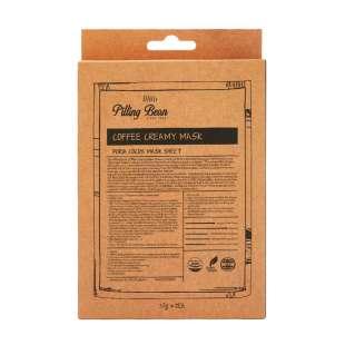 Pilling Bean Coffee Essental Mask (штучно)  Тканевая маска с кофейной эссенцией